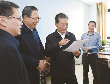 赵乐际:着力发挥监督保障执行和促进完善发展作用
