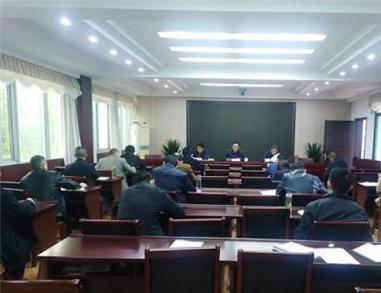 岳西县纪委监委召开领导班子理论学习中心组(扩大)会