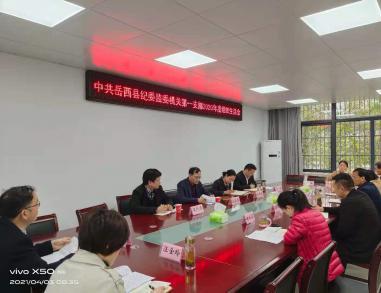 县纪委监委机关第一党支部召开组织生活会