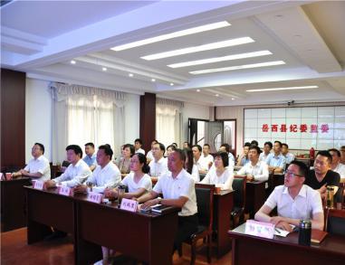 县纪委监委组织收看庆祝中国共产党成立100周年大会