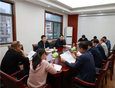 县纪委监委召开粮食购销领域腐败问题专项整治工作协调推进会